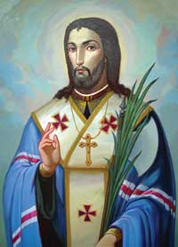 st_josaphat_saint_of_ruthenia.jpg